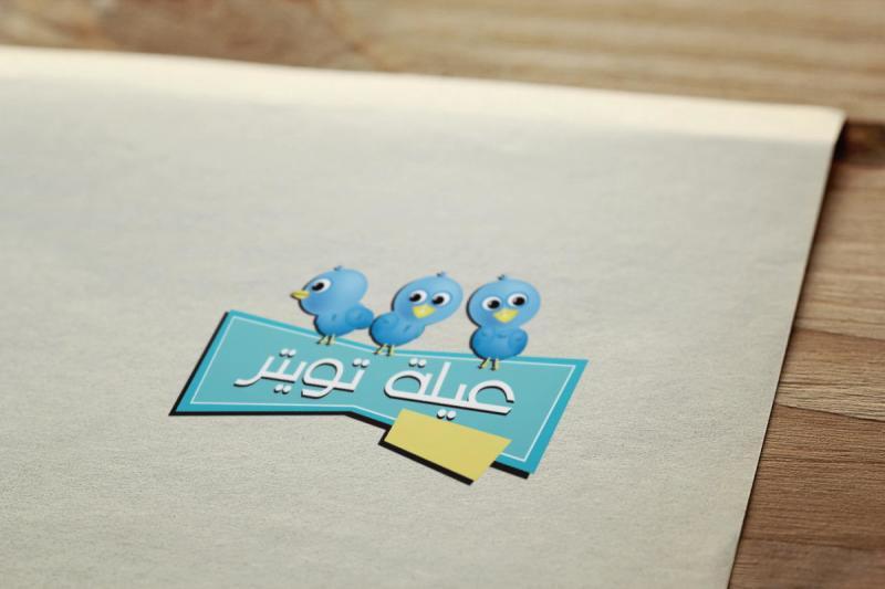 شعار #عيلة_تويتر 8