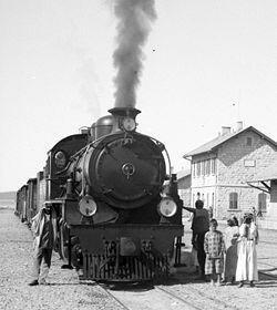 سكة الحديد معان