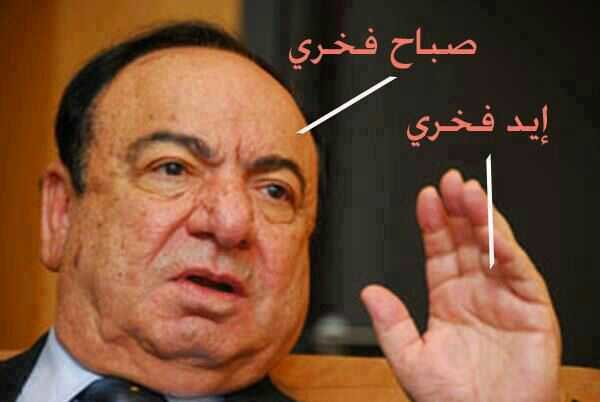 صباح فخري #نهفات