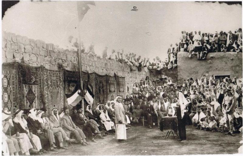 عرار يلقي كلمة و قصيدة بحضرة الأمير راشد الخزاعي #عجلون #الأردن #تاريخ