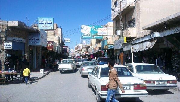 صور منوعة من مدينة #المفرق #الأردن - صورة 40