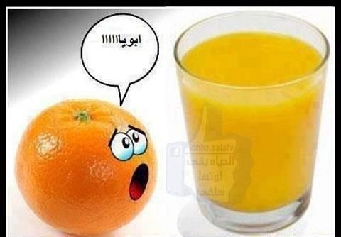 نهاية برتقال شجاع #نهفات