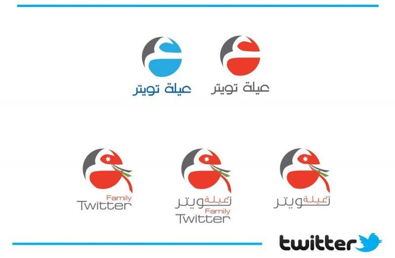 مقترح شعار #عيلة_تويتر 3
