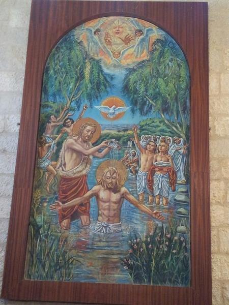 فسيفساء تعميد المسيح في نهر #الأردن #مادبا