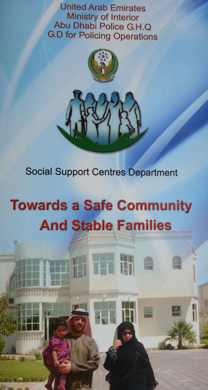 AbuDhabi Police Social Initiative to support the community and family