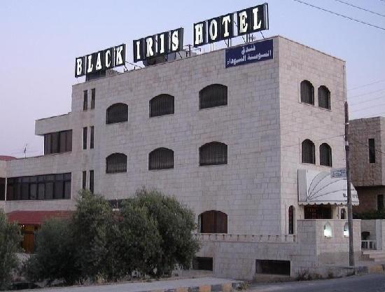 فندق السوسنة السوداء في #مادبا #الأردن