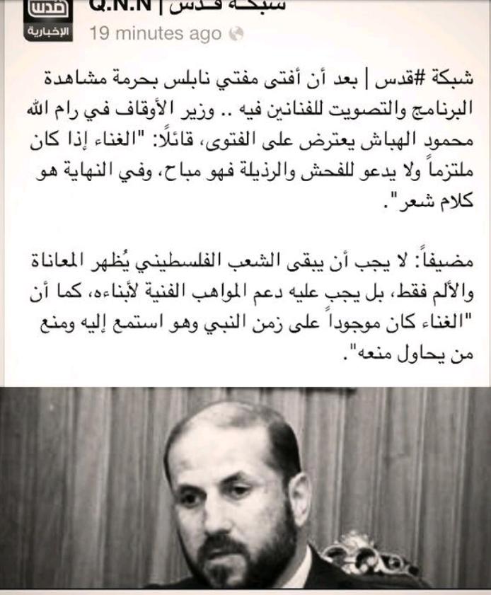 حيرتوتا حلال ولا حرام - #اراب_ايدول #ArabIdol