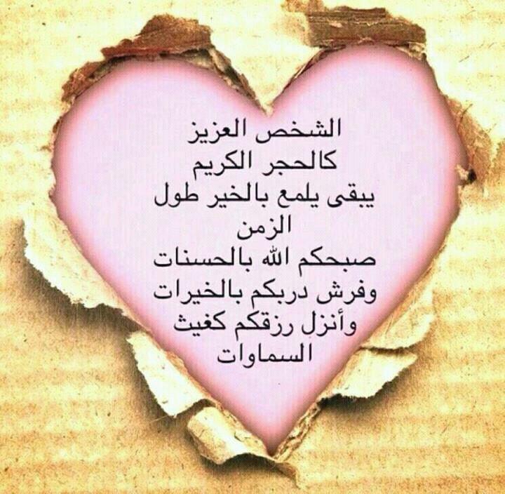 الشخص العزيز كالحجر الكريم...
