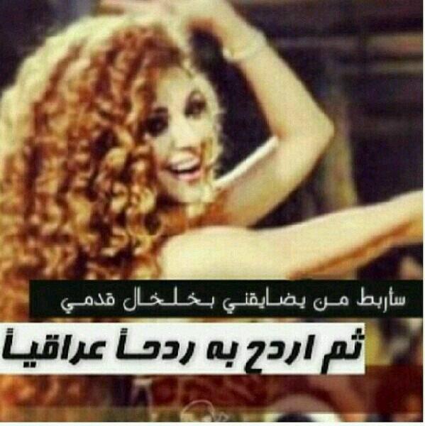 تي رش رش على طريقة ميريام فارس