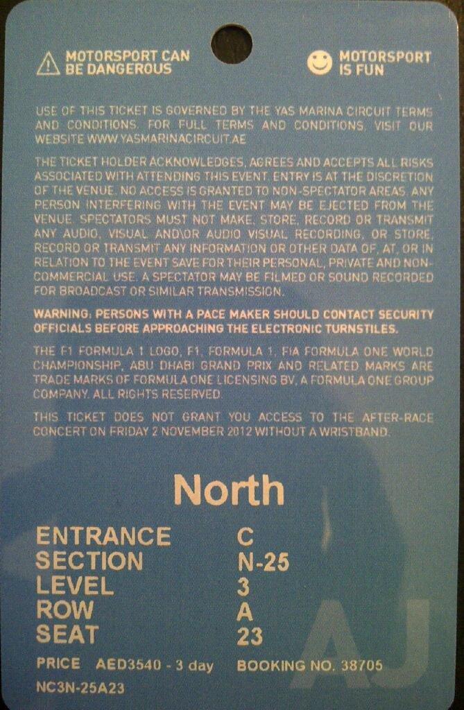 بطاقة سباق #الفورميولا في #أبو_ظبي