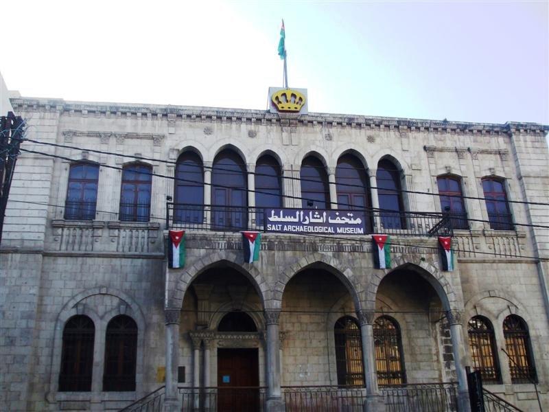 متحف آثار #السلط #الأردن