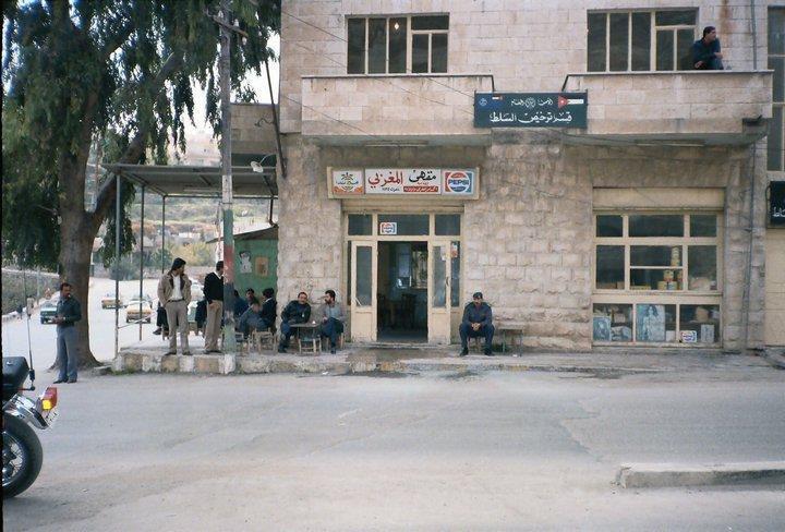 مقهى المغربي في #السلط #الأردن
