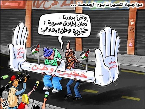 #كاريكاتير مسيرة حجيزة وطن