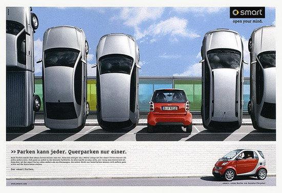Smart Car and Smart ads idea
