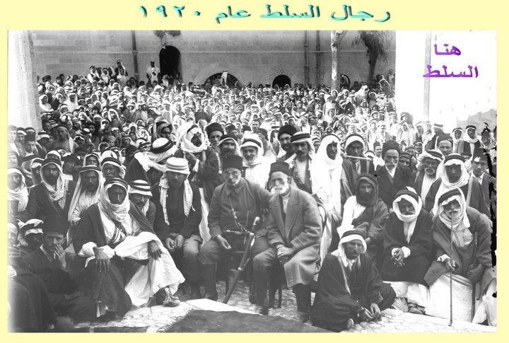 صورة #قديمة لتجمع رجالات #السلط #الأردن #تاريخ