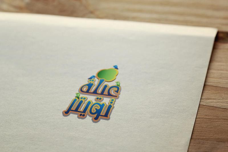 شعار #عيلة_تويتر 6