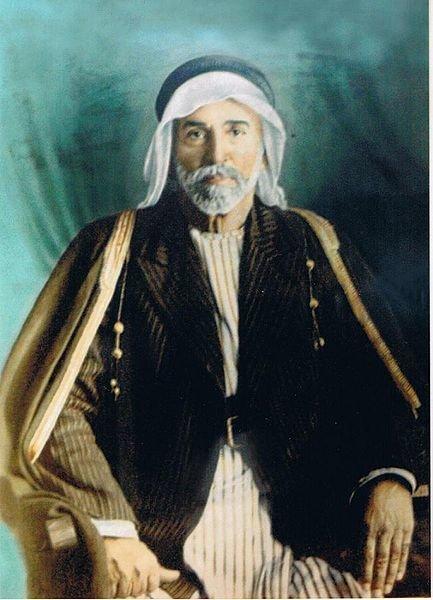 أمير حاكمية #عجلون #الأردن عام 1959 راشد الخزاعي #تاريخ