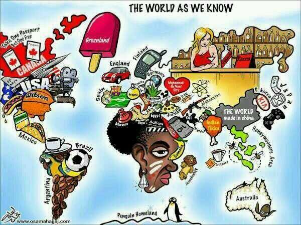 العالم كما نراه