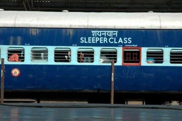New Train Class