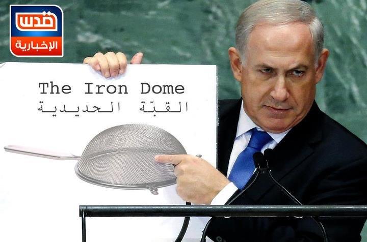 القبة الحديدية الإسرائيلية #فلسطين