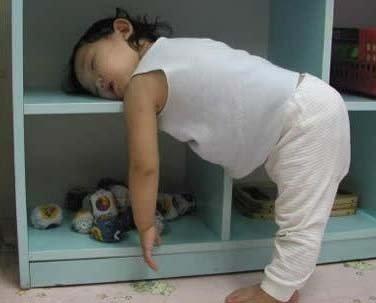 النوم سلطان
