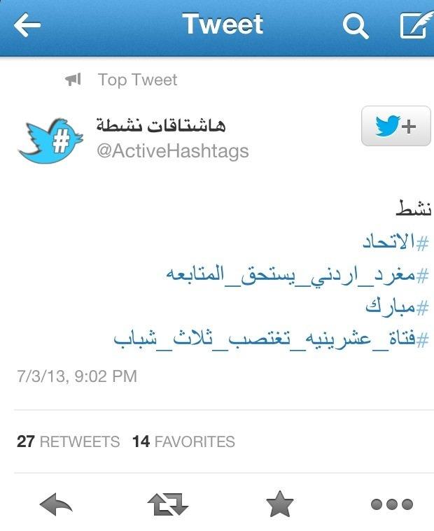 #مغرد_اردني_يستحق_المتابعه