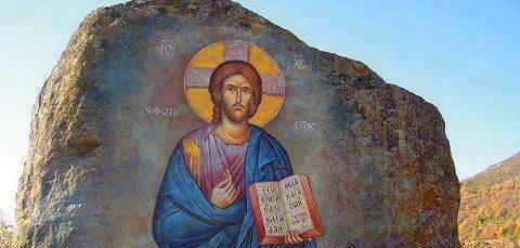 كنيسة القديس جاورجيوس في #السلط #الأردن