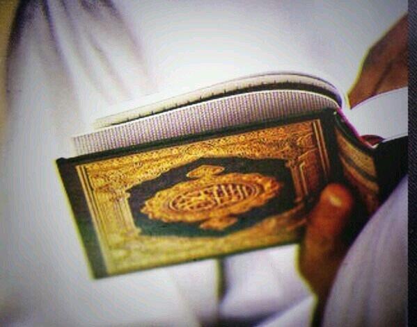 أشياء تشعرك بالراحة : القرآن الكريم