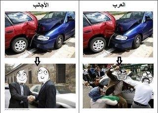 العرب vs الاجانب