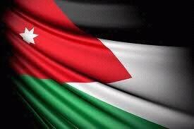 علم #الأردن