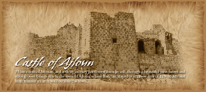 قلعة #عجلون #الأردن