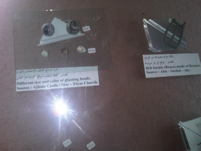 بكلة حزام مصنوعة من البرونز في متحف قلعة الربض #عجلون #الأردن