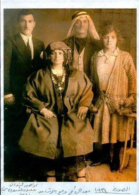 صورة لزواج عام 1934 في #الفحيص #الأردن لعائلة السميرات #تاريخ