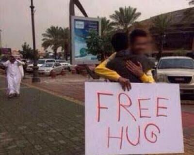 حملة العناق المجاني في السعودية