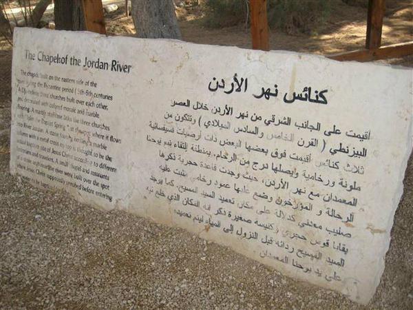 صور منوعة من #الأغوار #الأردن - صورة 9