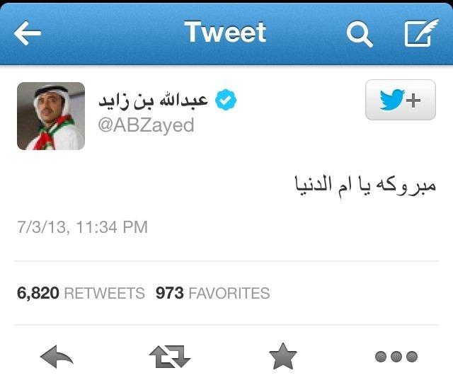 تغريدة المباركة لمصر من سمو الشيخ عبدالله بن زايد يعاد تغريدها اكثر من ٦٨٠٠ مرة