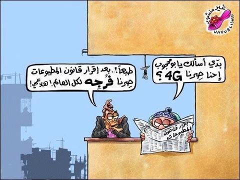 #كاريكاتير أبو محجوب وقانون المطبوعات