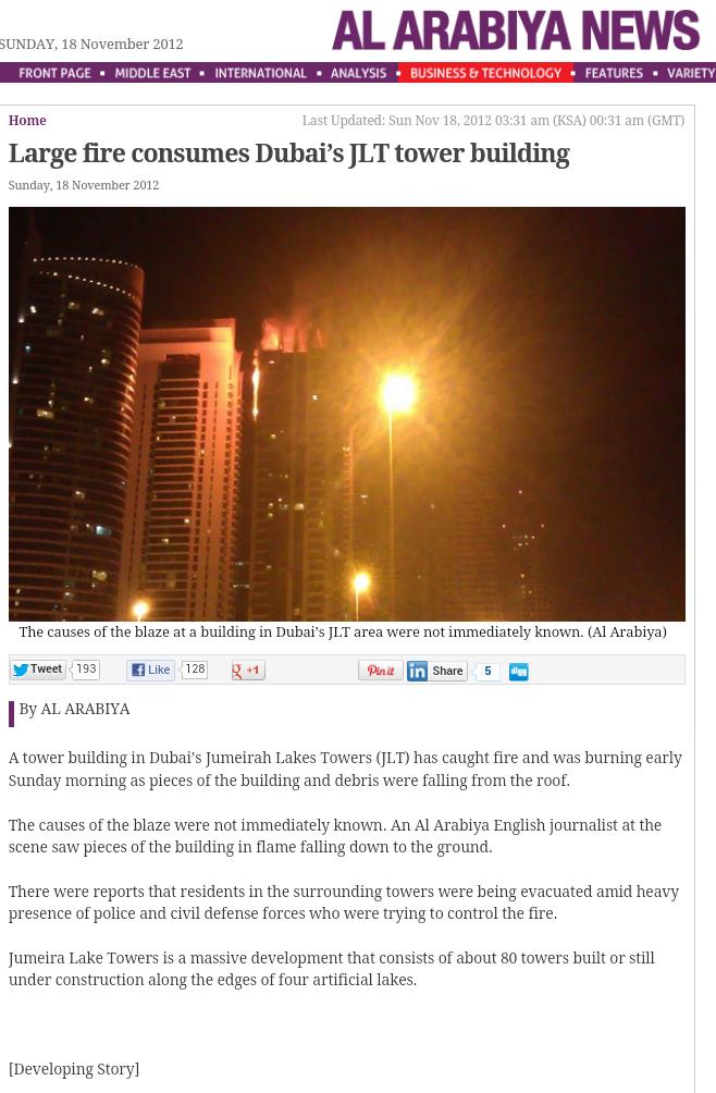 Large fire consumes #Dubai JLT tower building