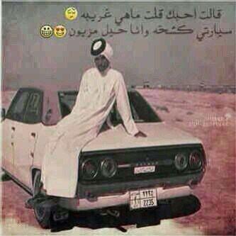 صورة حصرية لملك جمال السعودية في السبعينات يصور إعلانا لسيارة #اجل_هو_سعودي