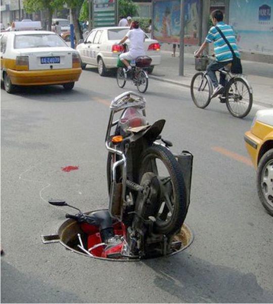 كيف ضبط معه الحادث