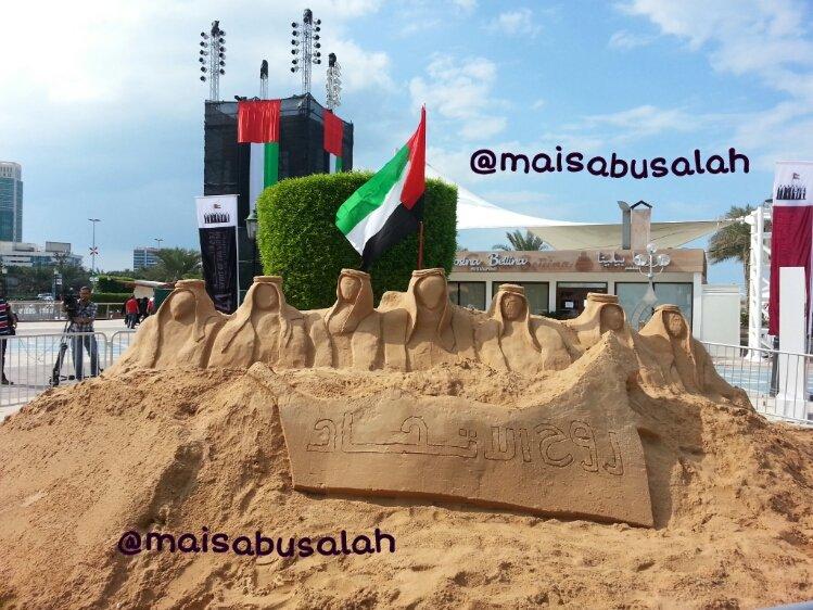 Awesome #UAE art work celebrating uae's national day - #AbuDhabi
