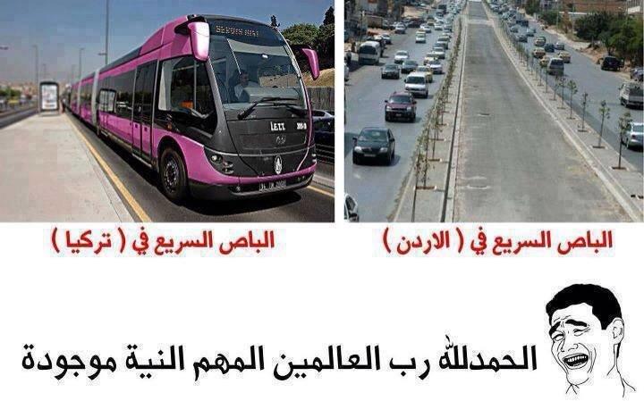 الباص السريع في الاردن