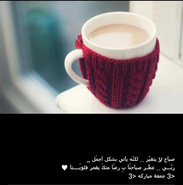 #صباح_الخير والبرد و #القهوة