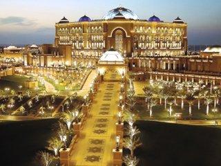 فندق #قصر_الإمارات من المدخل #أبوظبي