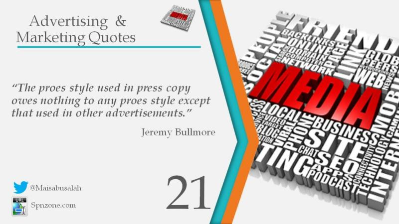 """""""The proes style used in press copy owes nothing to any proes style except that used in other advert"""