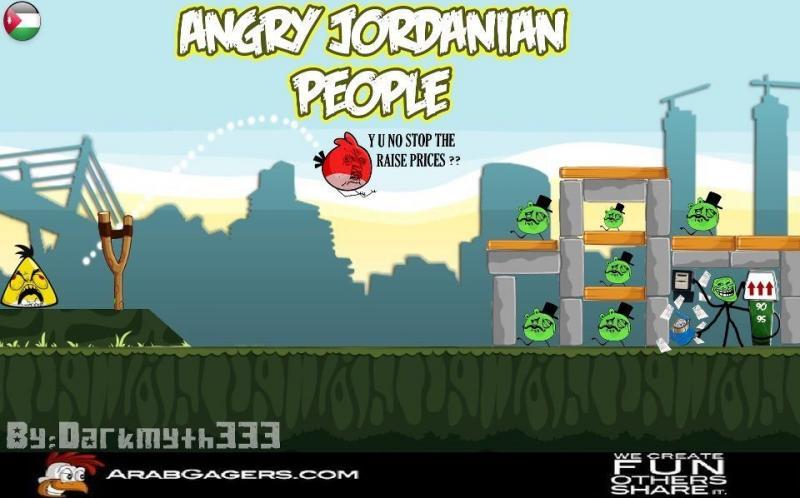 Jordanian angry birds