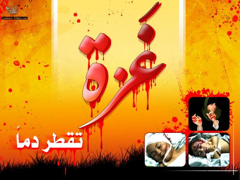 #غزة تقطر دما #فلسطين