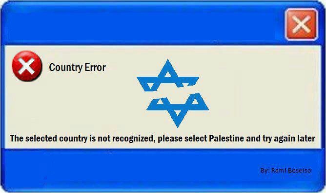 OpIsrael #Israel Hack Top Photos - 5