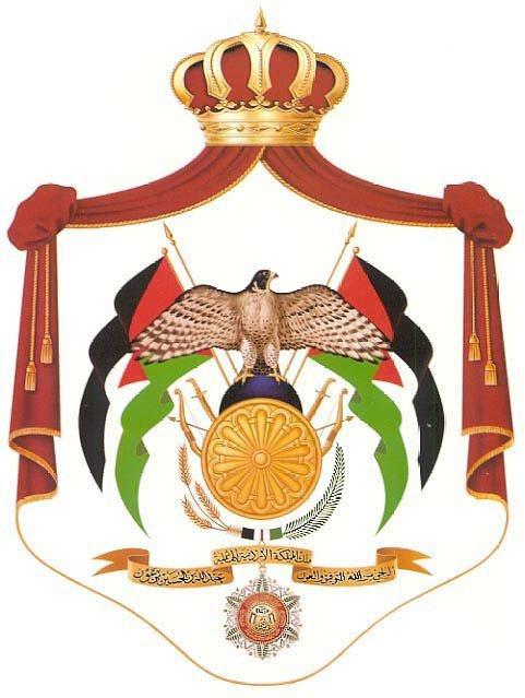 الشعار الرسمي ل#الأردن