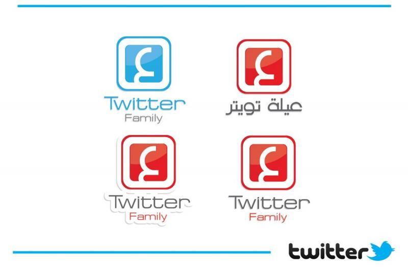 مقترح شعار #عيلة_تويتر 6